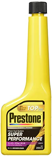 ホルツ ガソリン添加剤 プレストン スーパーパフォーマンス 200ml 目詰まり解消/強力洗浄/燃費回復/排気ガス軽減 Holts PR7721