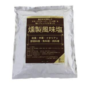 燻製風味塩(藻塩入り特上くん液ミネラル塩) 500g