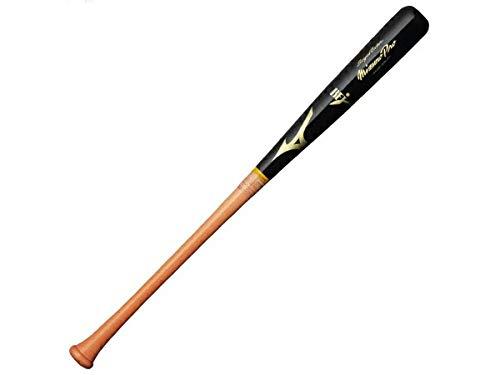 ミズノプロ 硬式用木製バット ロイヤルエクストラメイプル メジャーシリーズ 271/ブラック×赤褐色 84cm/900g平均/φ63.5mm