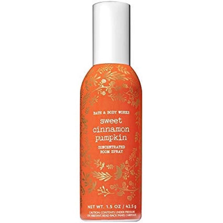 リークベルシード【Bath&Body Works/バス&ボディワークス】 ルームスプレー スイートシナモンパンプキン 1.5 oz. Concentrated Room Spray/Room Perfume Sweet Cinnamon Pumpkin [並行輸入品]