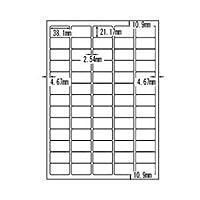 (業務用セット) マルチラベル(A4) 汎用・65面(1片:縦21.17×横38.1mm) 1パック(10枚) 【×10セット】
