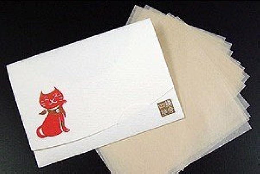 レコーダー石化する血まみれ鎌倉四葩のあぶらとり紙 招き猫?白 「絹すき」 短冊サイズ 20枚入