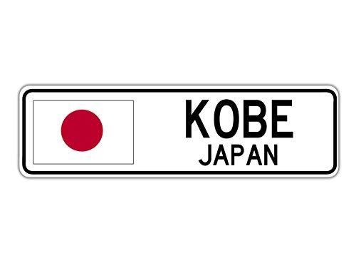 TammieLove Kobe, Panneau de Rue Japon Drapeau de la Ville Pays Route Cadeau de Rue 4 x 16 Pouces