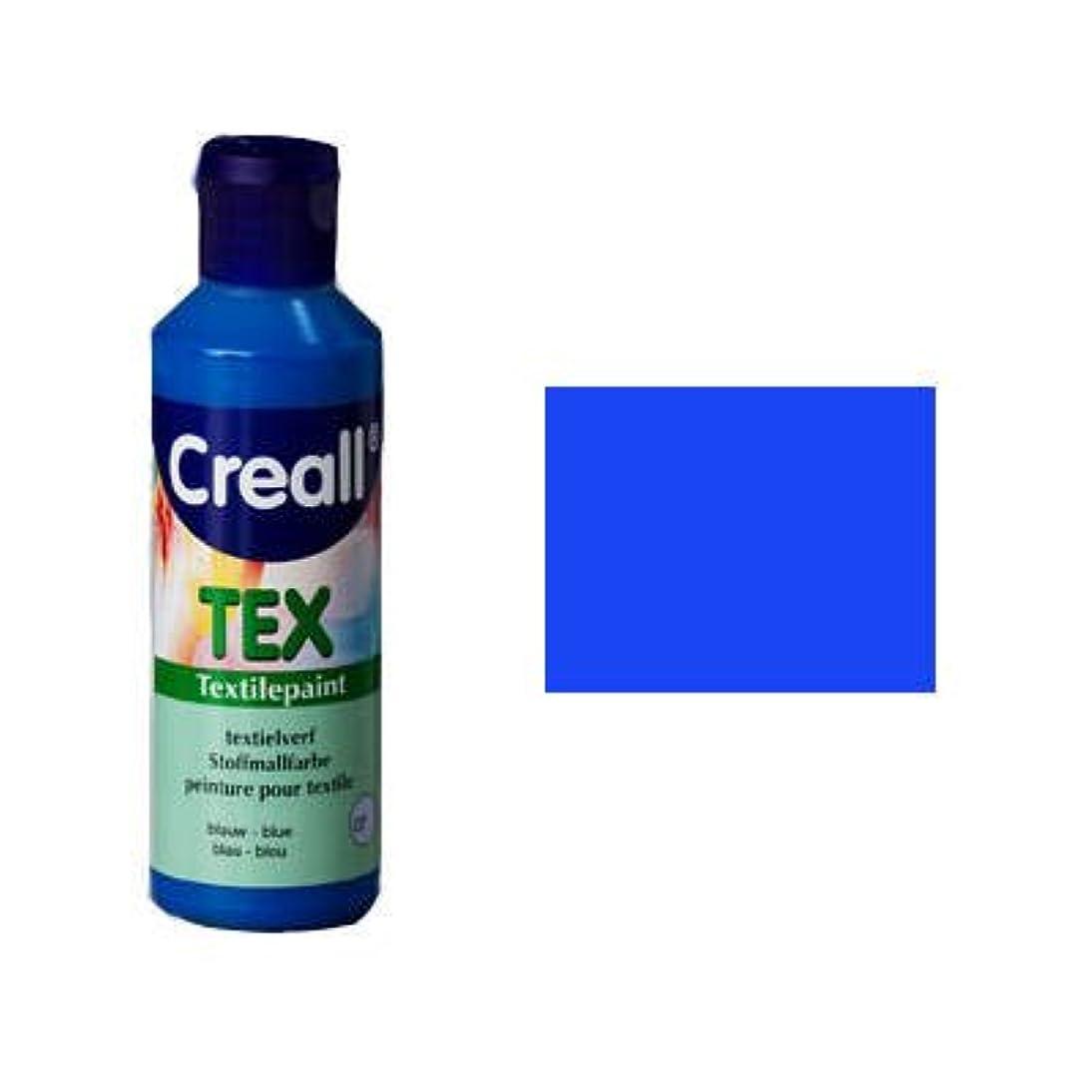 Creall Havo90713 80 ml 07 Blue Havo Textile Paint Bottle