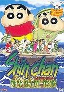 Shin Chan en la isla del tesoro [DVD]