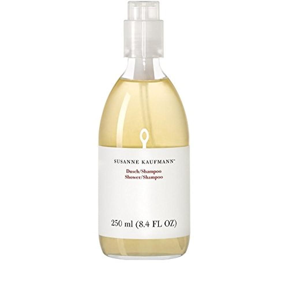 大学院までメキシコSusanne Kaufmann Shower/Shampoo 250ml - スザンヌカウフマンシャワー/シャンプー250 [並行輸入品]