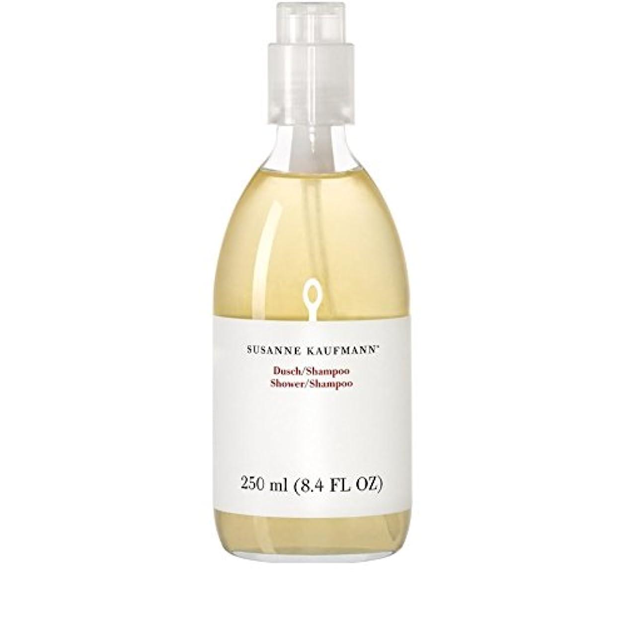 水仮定、想定。推測目立つスザンヌカウフマンシャワー/シャンプー250 x4 - Susanne Kaufmann Shower/Shampoo 250ml (Pack of 4) [並行輸入品]