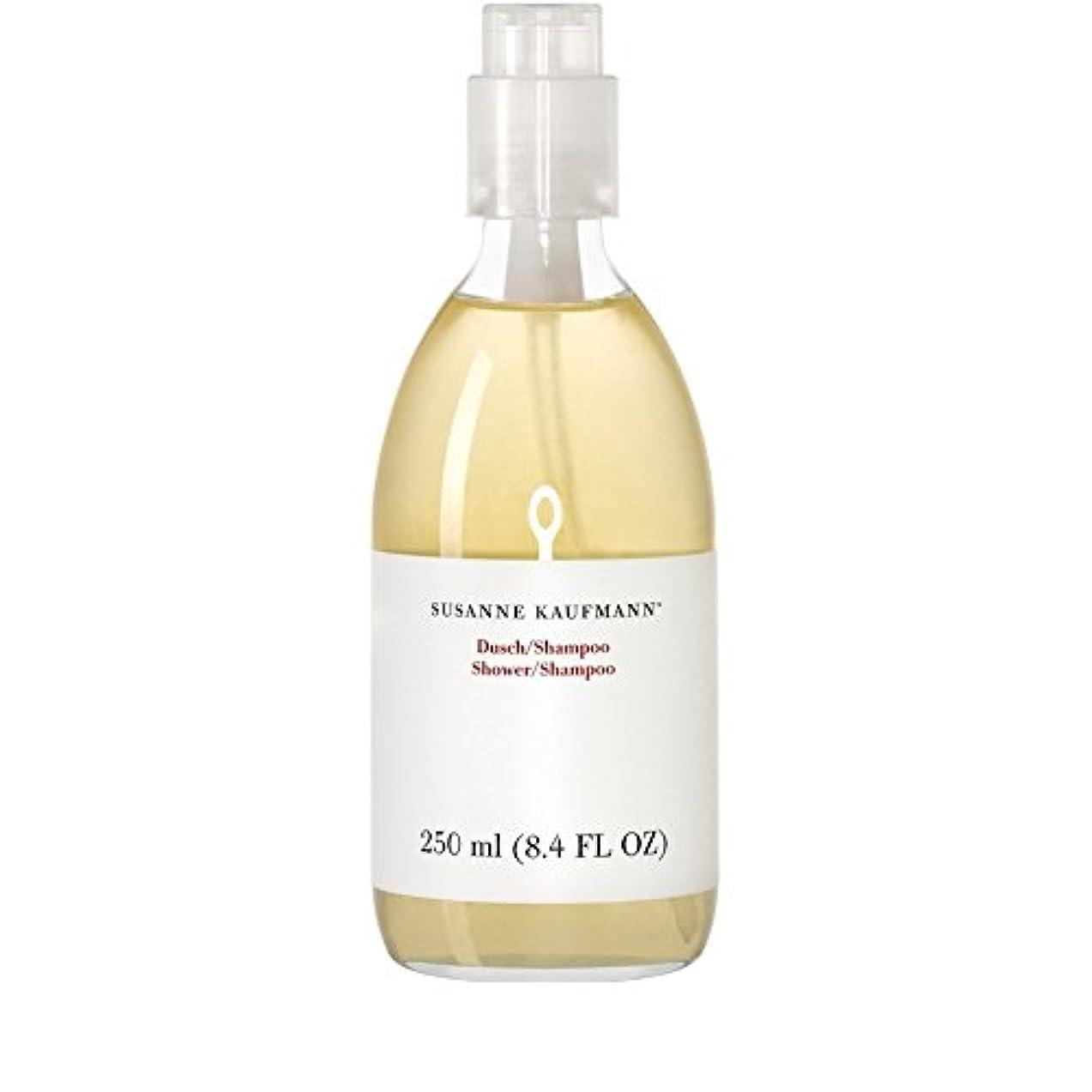まろやかな優れた可愛いスザンヌカウフマンシャワー/シャンプー250 x4 - Susanne Kaufmann Shower/Shampoo 250ml (Pack of 4) [並行輸入品]