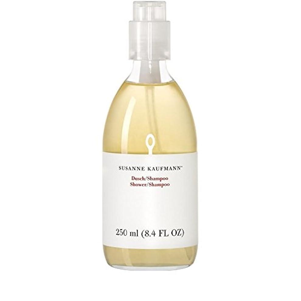 ノミネート対象退屈なスザンヌカウフマンシャワー/シャンプー250 x4 - Susanne Kaufmann Shower/Shampoo 250ml (Pack of 4) [並行輸入品]