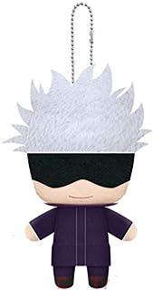 "Jujutsu Kaisen Tomonui Stuffed Plush Figure Mascot Toy Doll Bag Charm Plush 5.9"" (Satoru Gojo)"