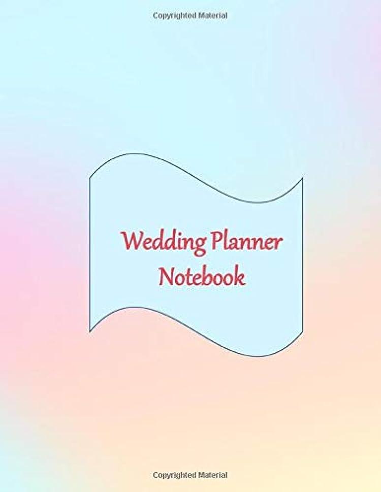 記憶に残る取り囲む元のWedding Planner Notebook: Large Size - Ultimate Planning Helper - Essential Checklists - Aide Memoir Sheets - Monthly/Weekly Reminders - Pearlised Effect Cover