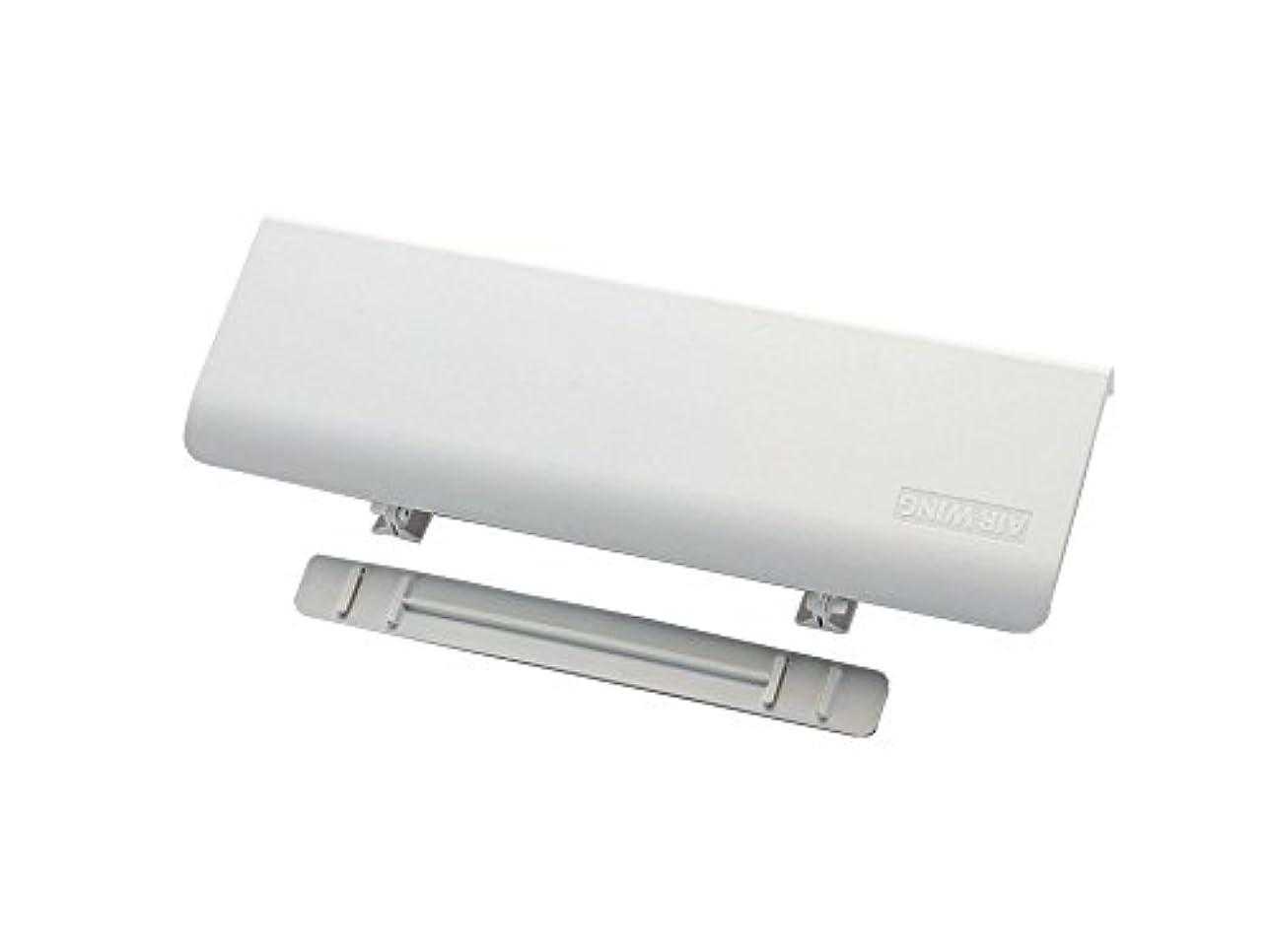 扇動気絶させる吸い込むイチネンTASCO TA978SB-2 エアコン風向調整板(アイボリー)