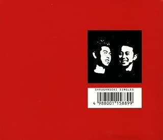 通信簿 -SARUGANSEKI SINGLES