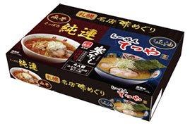 札幌ラーメン 名店味めぐり 純連 てつや 寒干しラーメン 4人前 JT-10