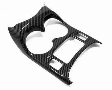 SPLLEADER for Nissan Qashqai J11 2016-2019 Auto-Wasser-Schalen-Halter-Abdeckung Trim-Gangschaltung Panel-Car Styling Aufkleber ABS Carbon-Faser-Art Voiture interieur (Color Name : Type B)