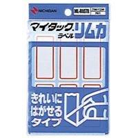 ニチバン マイタックラベルリムカ 赤枠 ML-R107R アカワク 00024592【まとめ買い10個セット】