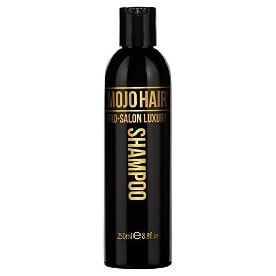 週間パスポート気を散らす[Mojo ] 男性プロサロン高級フレグランス250ミリリットルのためのモジョヘアシャンプー - MOJO HAIR Shampoo for Men Pro-Salon Luxury Fragrance 250ml [並行輸入品]