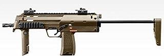 東京マルイ 電動コンパクトマシンガン MP7A1 TANカラー ニッケルバッテリーセット (本体+バッテリー)