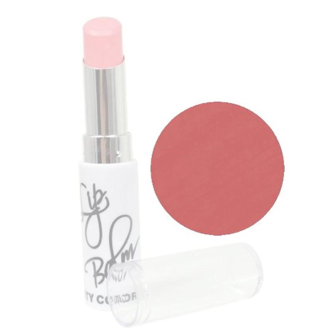 傘言語ズーム(6 Pack) CITY COLOR Lip Balm - Flamingo Pink (並行輸入品)