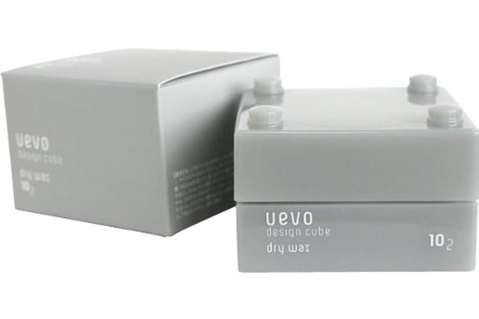 蒸留するアジテーション敬意を表してウェーボ デザインキューブ ドライワックス 30