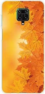 液晶保護フィルム付 Redmi Note 9S レッドミー ノート ナインエス redmi note 9s TPU ソフトケース あざやかもみじ