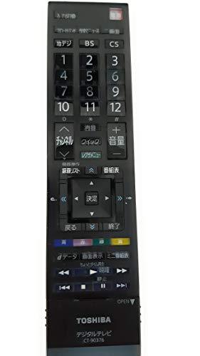 『東芝純正パーツ テレビ用リモコン CT-90376』のトップ画像