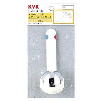 KVK PZ343C レバーハンドルセット 家庭日用品
