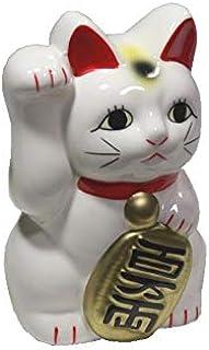 国産 ■ 開運 招き猫 ■白 4寸■右手 高さ 約 12㎝■風水の置物 邪気払い お守り 風水グッズ