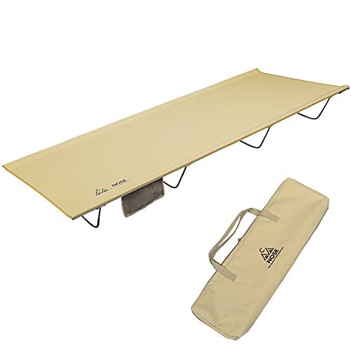 キャンプ コット アウトドア ベッド-ワイドサイズ-幅76cm-耐荷重-100kg-折りたたみ-簡易ベッド-キャリーバッグ付き-災害用-避難準備-防災ベット-ワイドキャンピングベッド-NOSE (ベージュ)