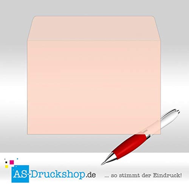 Briefumschlag Briefumschlag Briefumschlag aus Transparentpapier - Vanille DIN B6   50 Stück B0794WYZRT | Stilvoll und lustig  2c20df