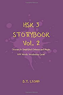 HSK 3 Storybook Vol 2: Stories in Simplified Chinese and Pinyin, 600 Word Vocabulary Level
