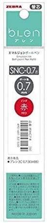 ゼブラ エマルジョンボールペン替芯0.7mm 赤 ブレン多色用 RSNC7-R 【× 4 本 】