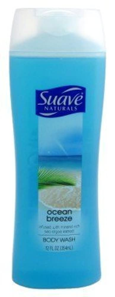 受粉者初期虚栄心Suave Naturals Body Wash, Ocean Breeze - 12oz. by Suave [並行輸入品]