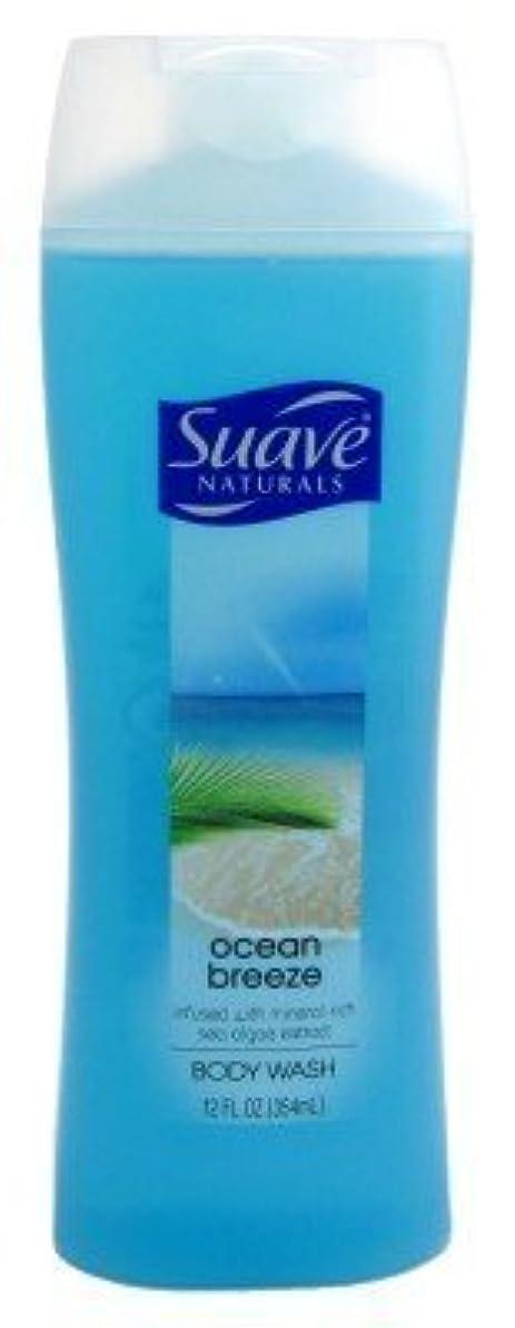 キャップ暖かく制限するSuave Naturals Body Wash, Ocean Breeze - 12oz. by Suave [並行輸入品]