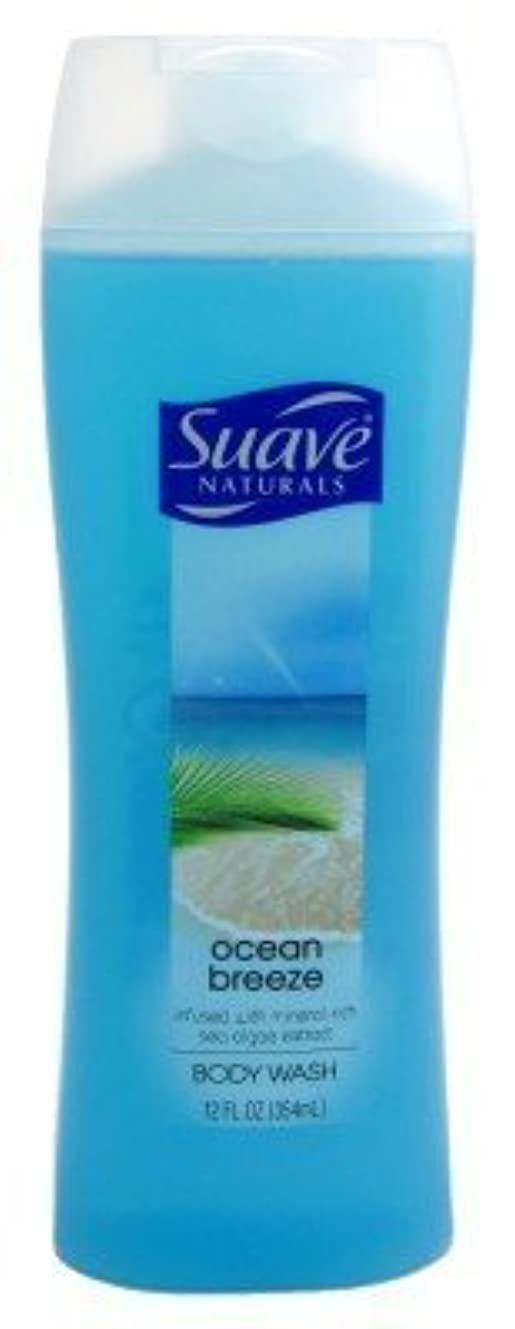 三角硫黄どちらもSuave Naturals Body Wash, Ocean Breeze - 12oz. by Suave [並行輸入品]