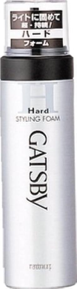 記憶に残る最適申請者GATSBY (ギャツビー) スタイリングフォーム ハード 185g