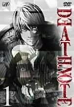 DEATH NOTE 1 JAPANESE EDITION