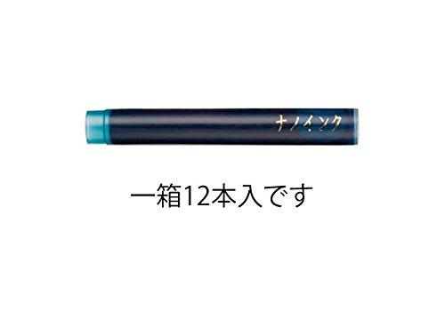 セーラー万年筆万年筆顔料カートリッジインク青墨13-0604-142