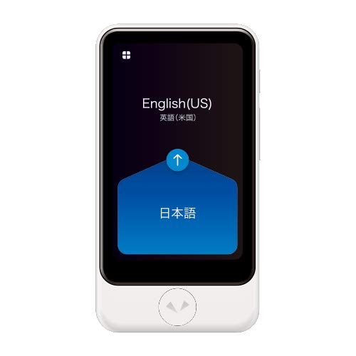 Pocketalk Plus Two-Way Voice Language Translator- Extra Large Screen & Longer Battery Life