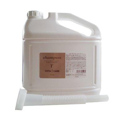 アイケアシャンプーY トウキンセンカの香り 5000ml