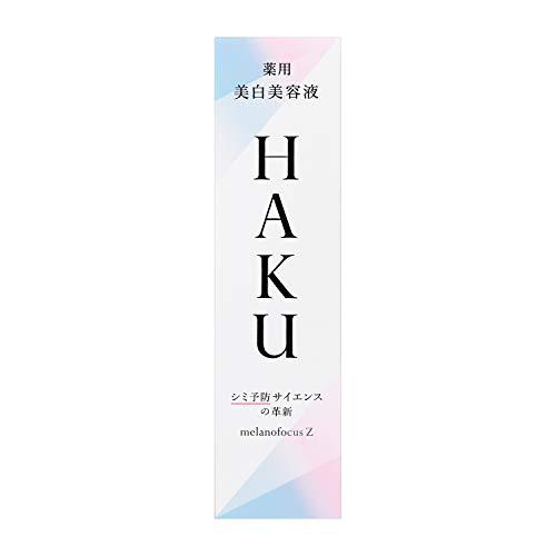 HAKU(ハク)【医薬部外品】メラノフォーカスZ美容液本体45g45グラム(x1)