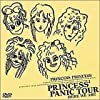 PANIC TOUR HERE WE ARE [DVD]