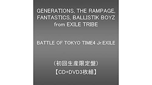 BATTLE OF TOKYO TIME4 Jr.EXILE (CD+DVD3枚組)(初回生産限定盤)