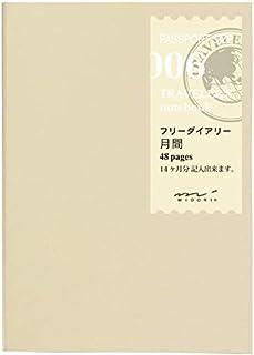 トラベラーズノート 手帳 リフィル マンスリー 月間フリー 2冊パック パスポートサイズ 14326006