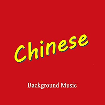 Background Music for Chinese Historical Drama