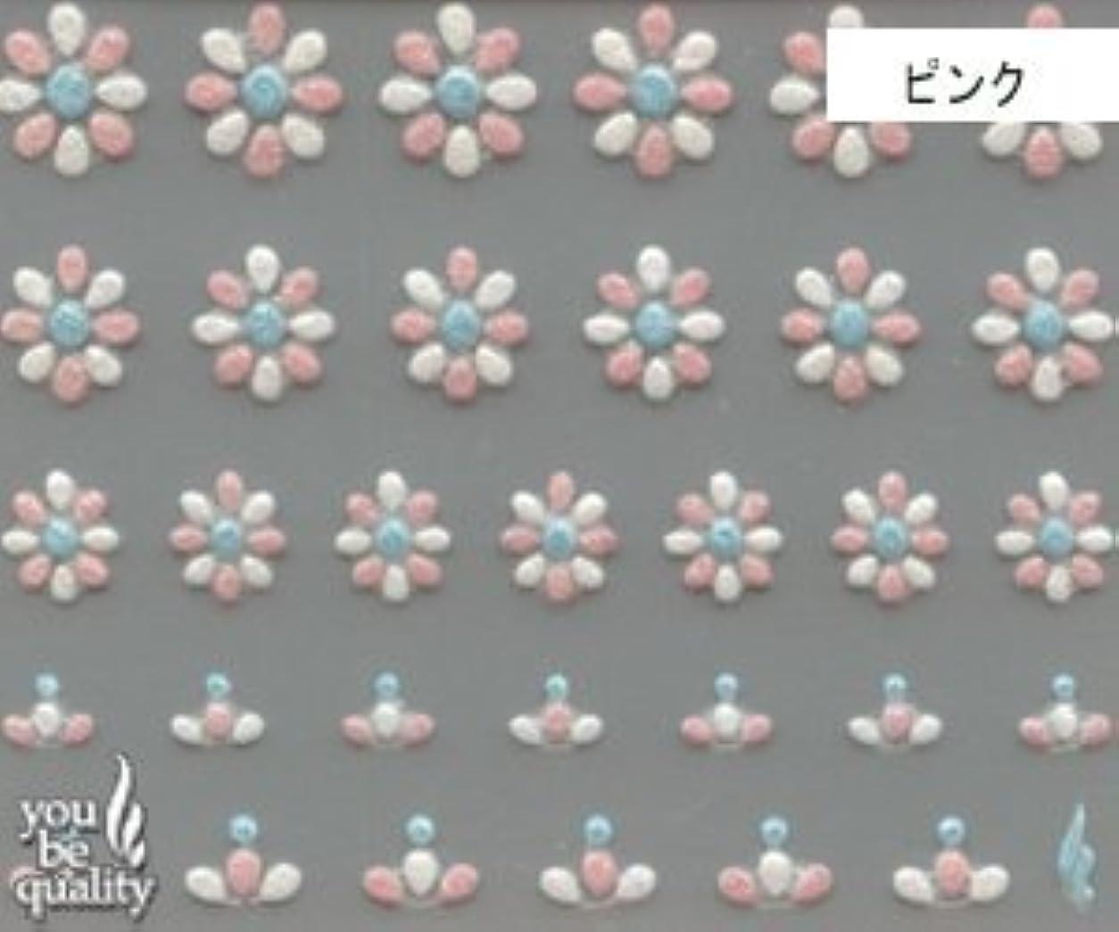 苛性微視的まだらデコネイル ビジュ- ピンク N-183P