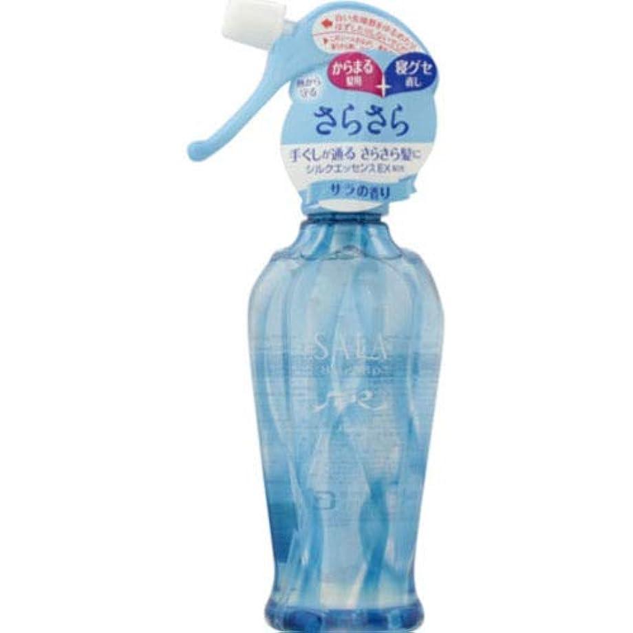 土器細菌同等のサラ さらさらサラ水 サラの香り