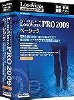 LogoVista PRO 2009 ベーシック