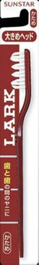 三十符号ブリーフケースサンスター ラーク ハブラシ レギュラー×120点セット (4901616210158)