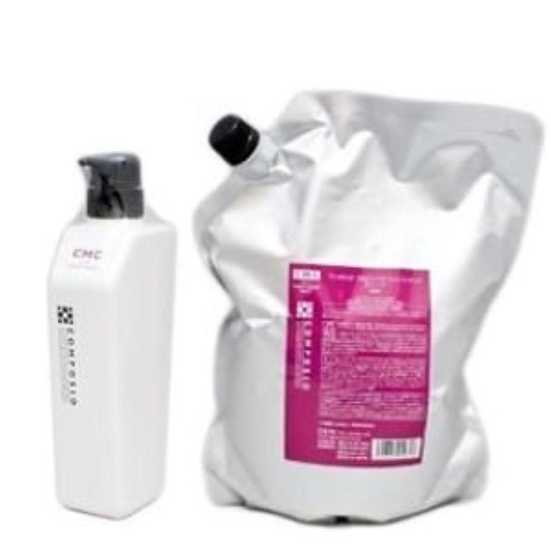 早く気質スプリットデミ コンポジオ CMCリペアトリートメント ボトル550g & 2000g 業務用詰替え付きセット